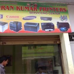 Kiran Printers Service Center, Kamalanagar - Printing Press in