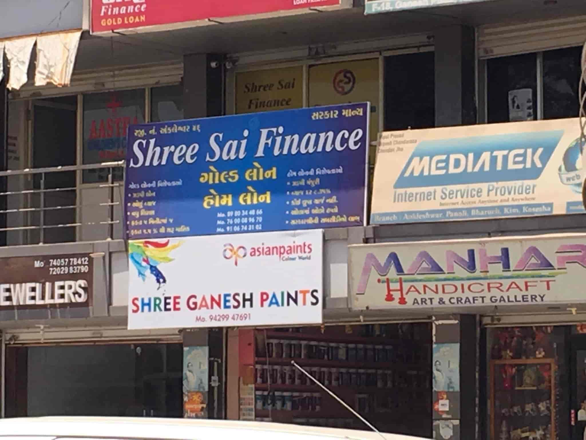 Shree Sai Finance Photos Sardar Park Ankleshwar