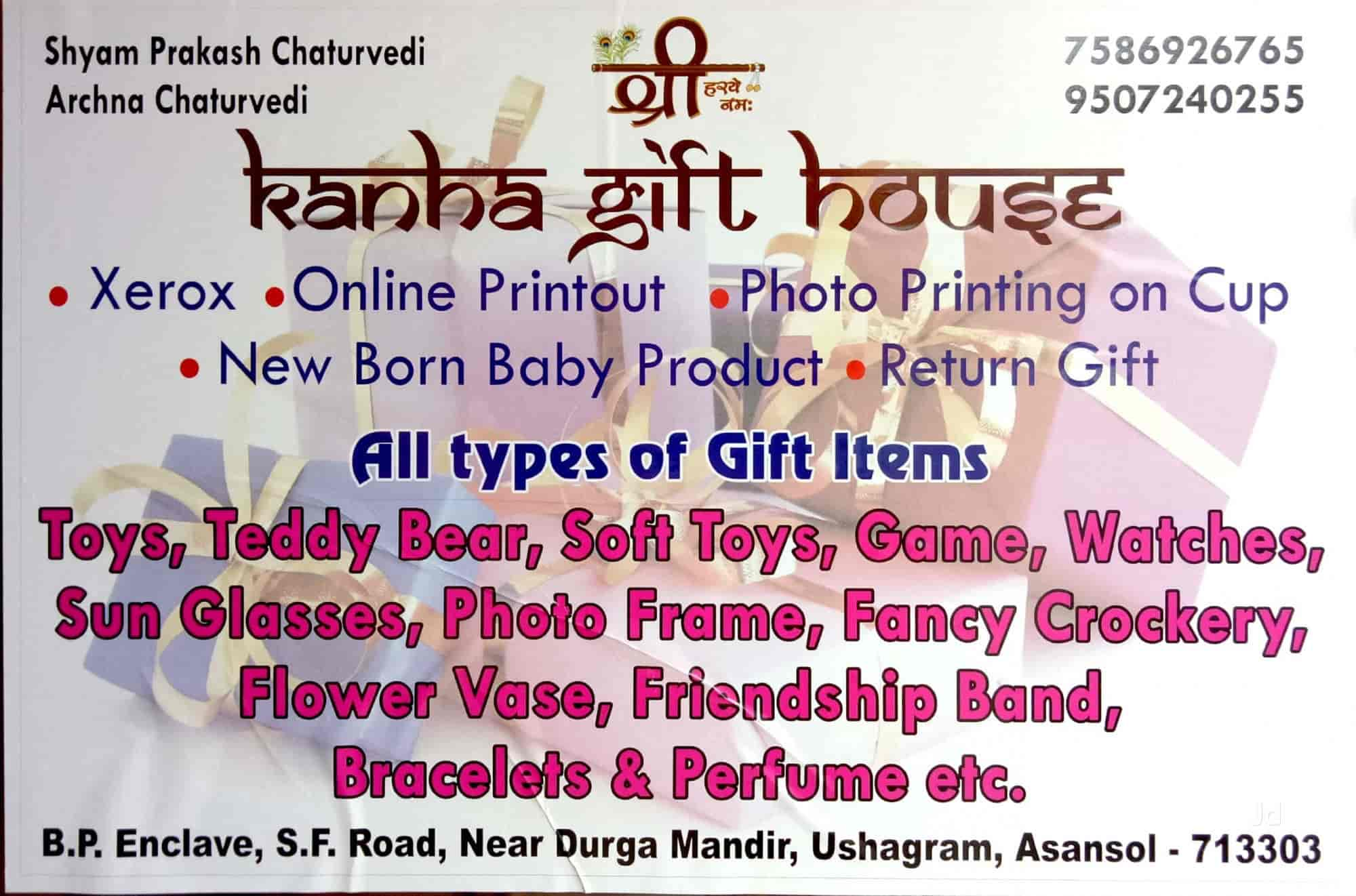 Kanha Gift House, Ushagram - Stationery Shops in Asansol - Justdial