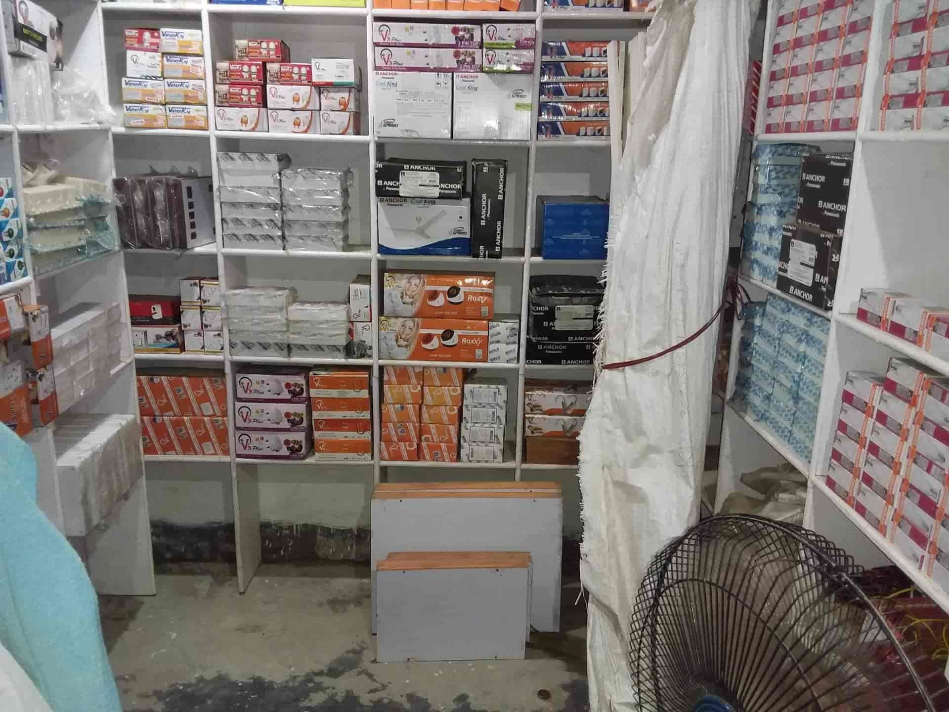 S S Electrical Shop, Aurangabad Bihar HO - Electrical Shops in ...