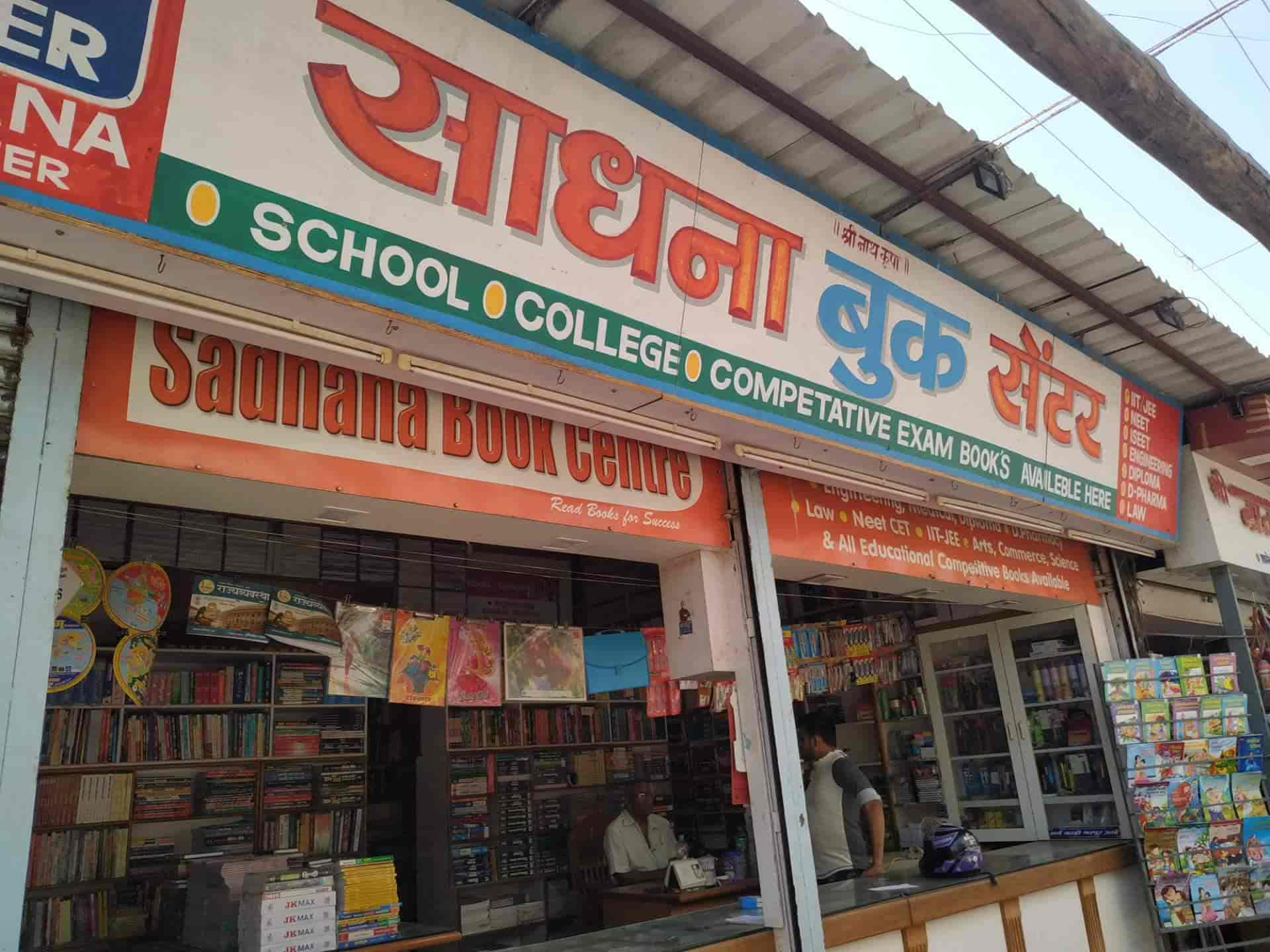 Sadhana Book Centre, Gulmandi - Book Shops in Aurangabad