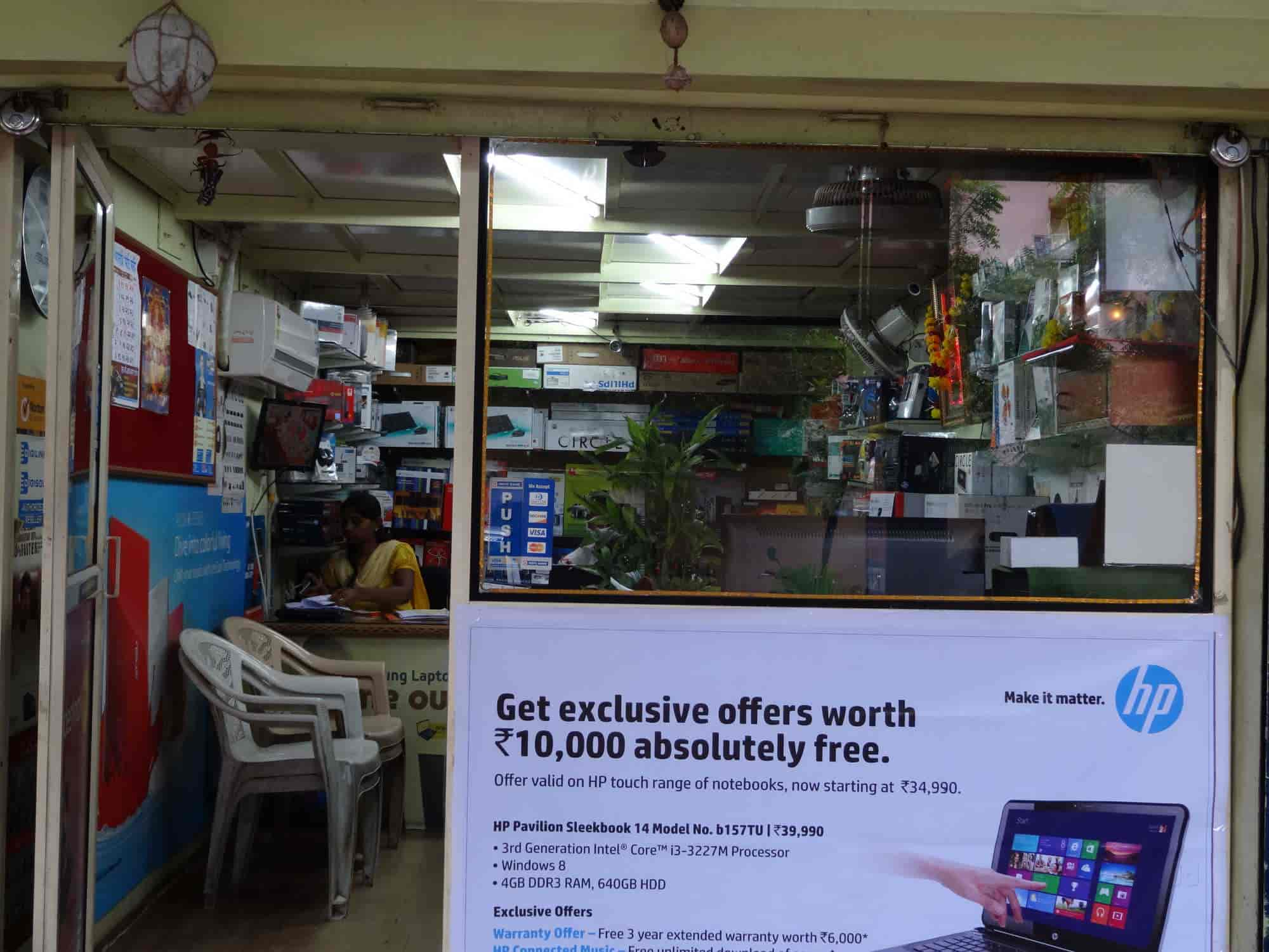 Shree Computers, CIDCO Colony - Mobile Phone Dealers in Aurangabad