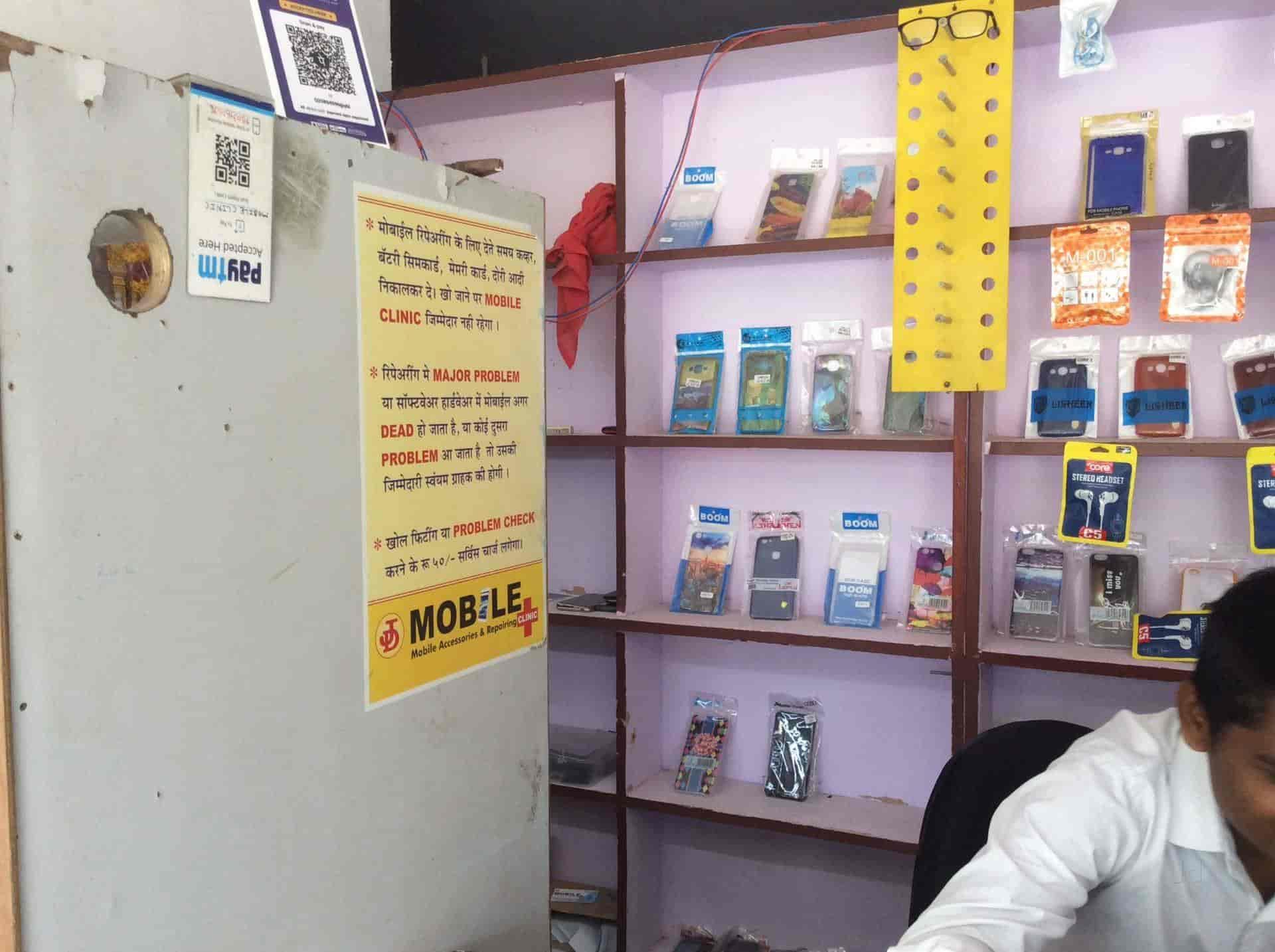 Mobile Clinic, Garkheda - Mobile Phone Repair & Services in