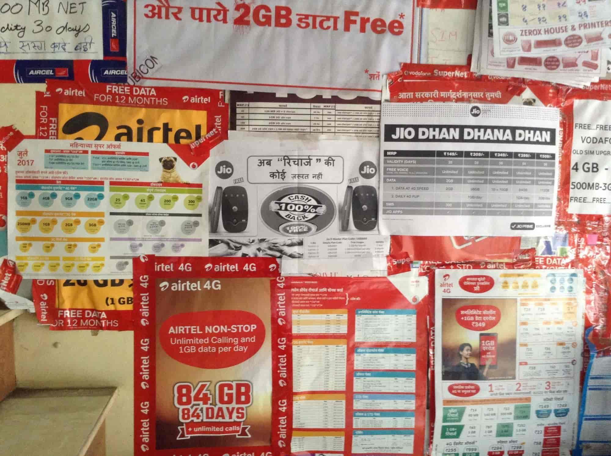 Jai Bajrang Mobile Shop, Nageshwarwadi - Mobile Phone Repair