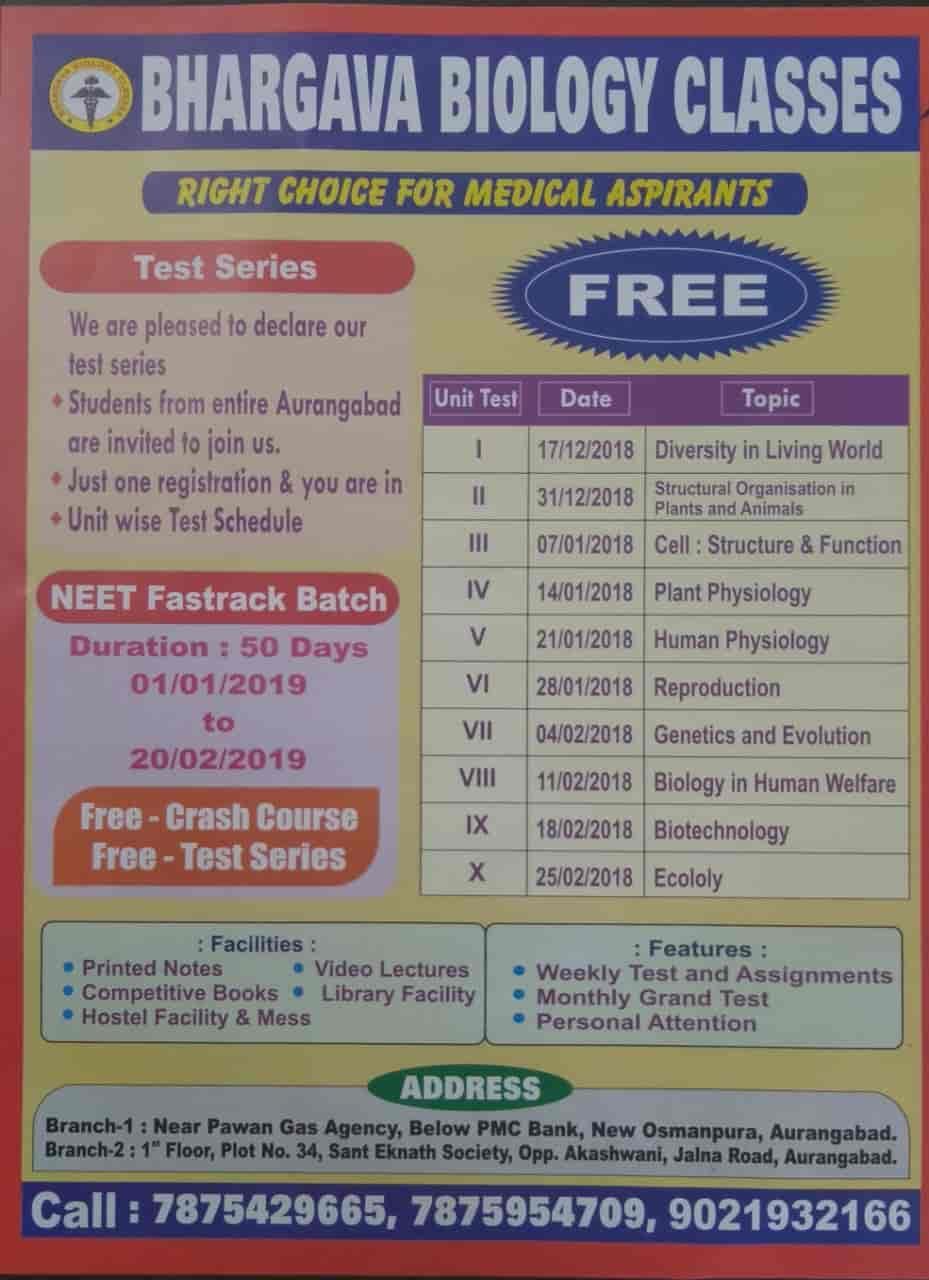 Dr  Bhargava Biology Classes, Osmanpura - Neet Tutorials in