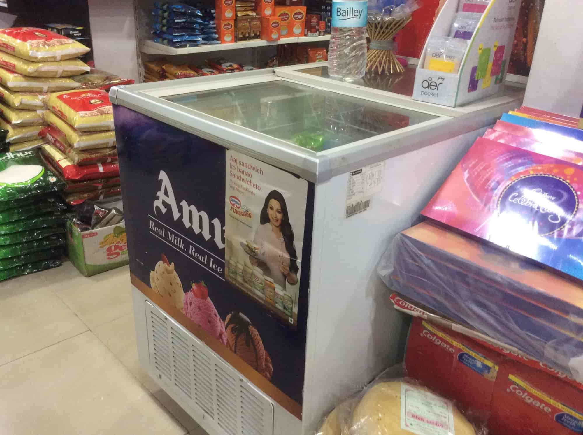 Suresh Super Shopee, Jyoti Nagar, aurangabad-maharashtra