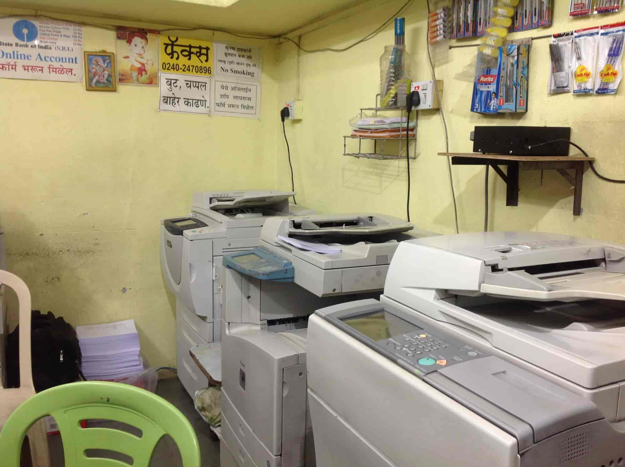Kamal Xerox And Multi Services Photos, CIDCO N 6, Aurangabad