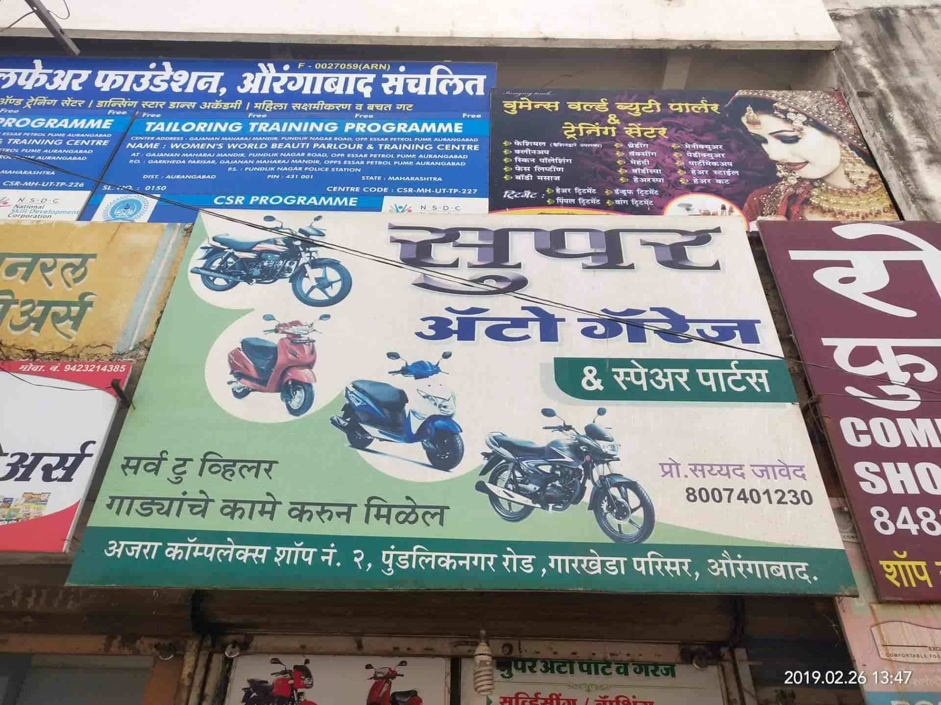 Super Auto Garage Photos, Garkheda, Aurangabad-Maharashtra