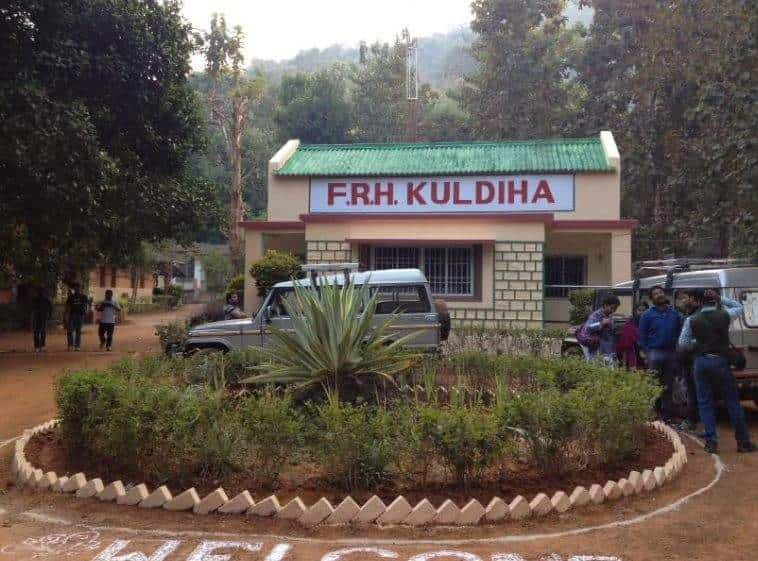 Kuldiha Wildlife Sanctuary, Jaleswar R S - Wildlife Sanctuary in ...