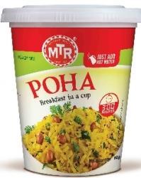 MTR Foods Pvt Ltd (Corporate Office), Ejipura - Food Product