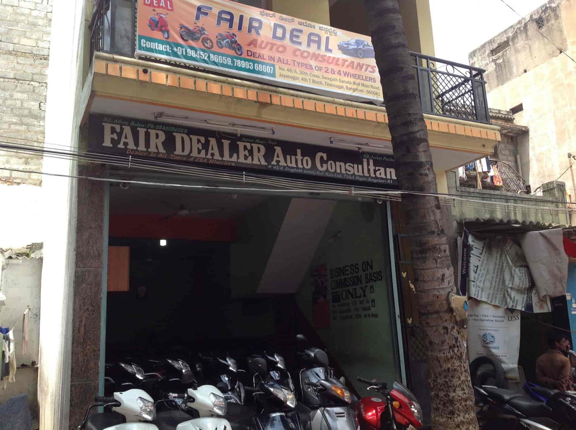 Fair Deal Auto Consultants Jayanagar 4th T Block Second Hand Car