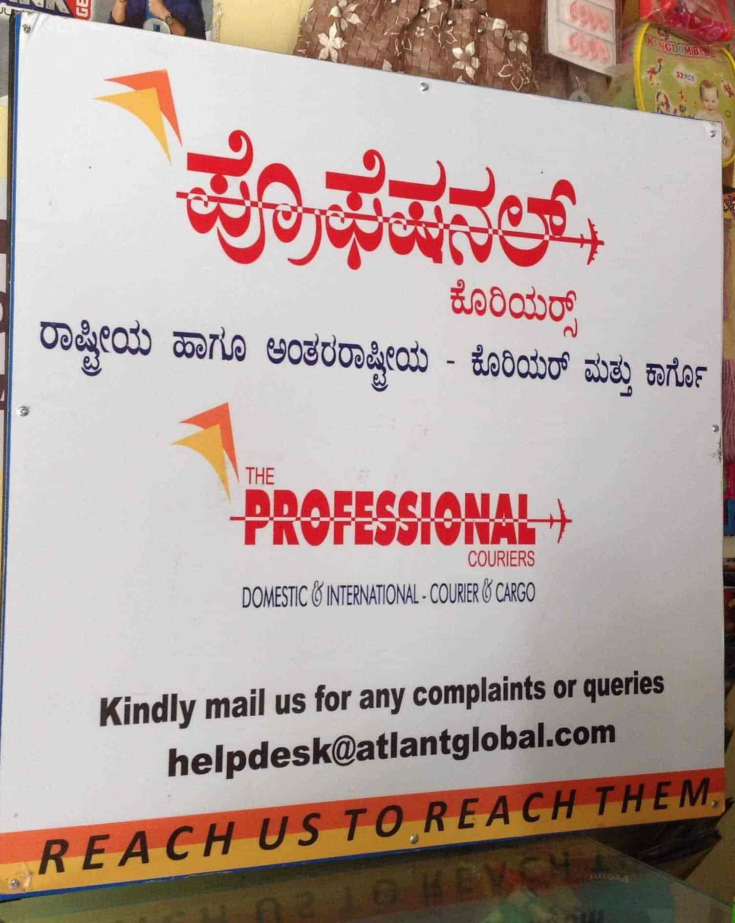 The Professional Couriers, Jp Nagar - Courier Services in Bangalore