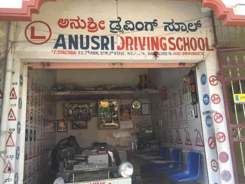 Anusri Driving School Photos Btm Layout 2nd Stage Bangalore