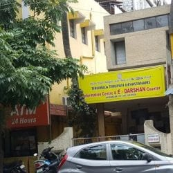Tirumala Tirupati Devasthanam Information Centre, Jayanagar 4th T