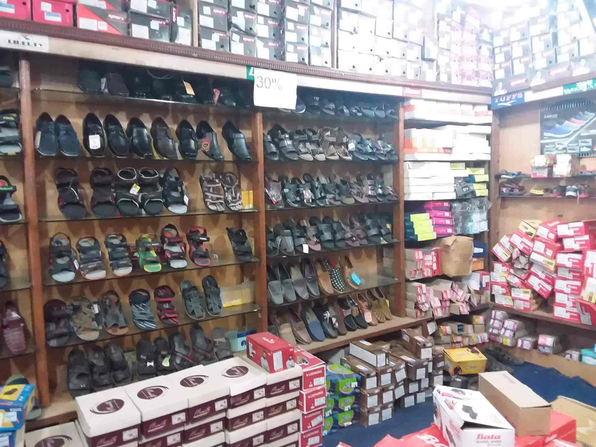Shoe World, Indiranagar - Shoe Dealers