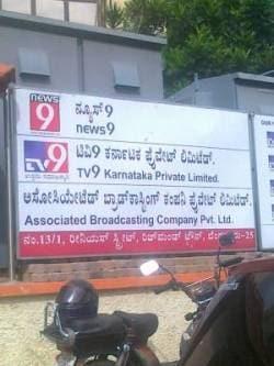 Tv9 Karnataka Pvt Ltd, Richmond Town - News Satellite Channels in