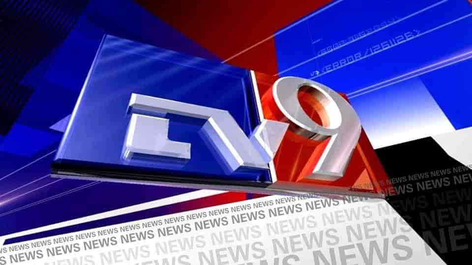 Tv9 Karnataka Pvt Ltd, Richmond Town - News Satellite
