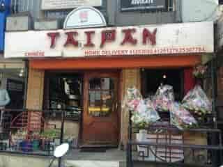 Taipan Restaurant Frazer Town Bangalore Chinese Cuisine Restaurant Justdial