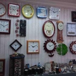 58920491181 ... Reliable Time Zone Photos