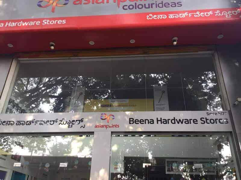 Beena Hardware Stores, Mathikere - Hardware Shops in Bangalore