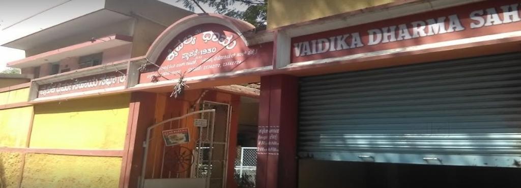 Image result for Vaidika Dharma Samaj