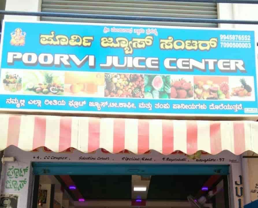 Poorvi Juice Center, T Dasarahalli, Bangalore - Juice Centres - Justdial