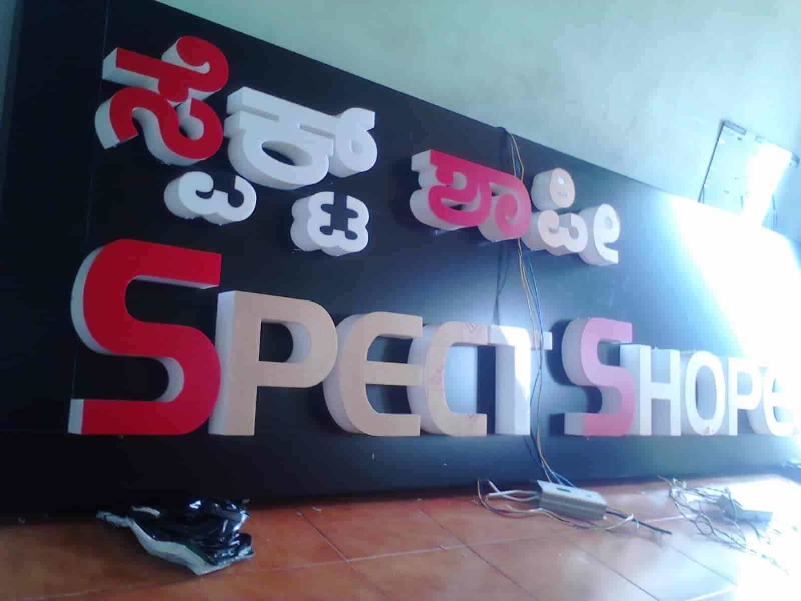 manju arts photos, banashankari 3rd stage, bangalore- pictures
