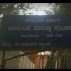 Karnataka Examinations Authority, Sampige Road - Government