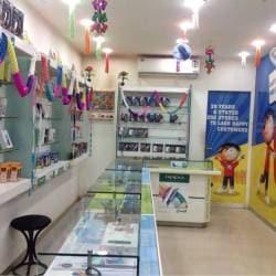 Sangeetha Mobiles Pvt Ltd, M S Palya - Mobile Phone Dealers
