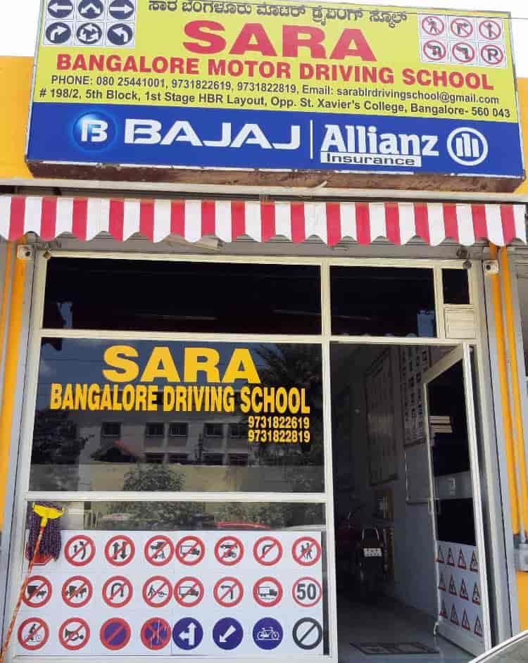 Sara Bangalore Motor Driving School, HBR Layout - Motor