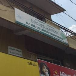 I Noesis Solutions, Mathikere - Computer Training Institutes