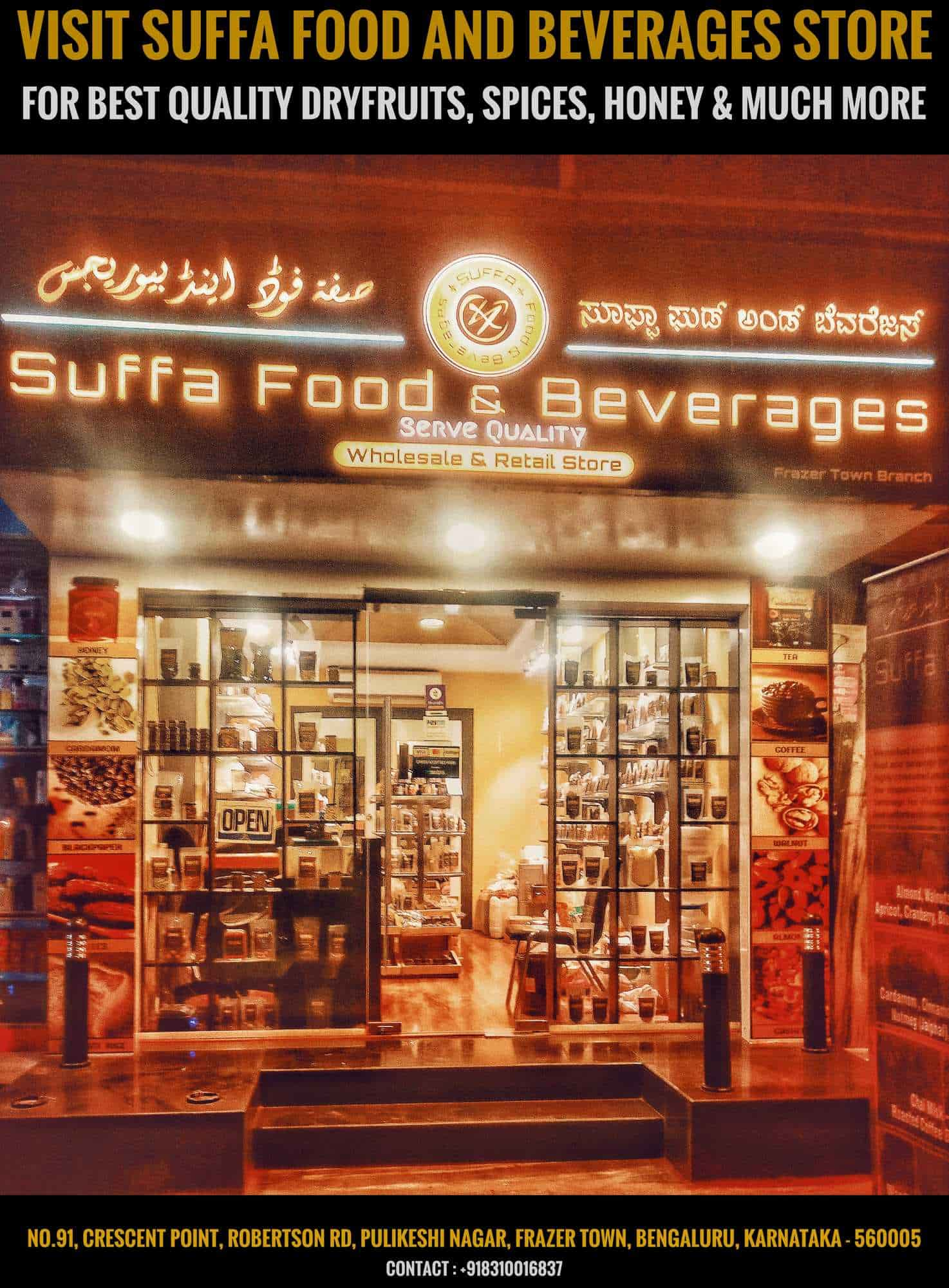 Suffa Food And Beverage, Frazer Town - Dry Fruit Wholesalers in