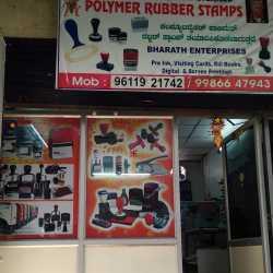 Stamp maker shop near me