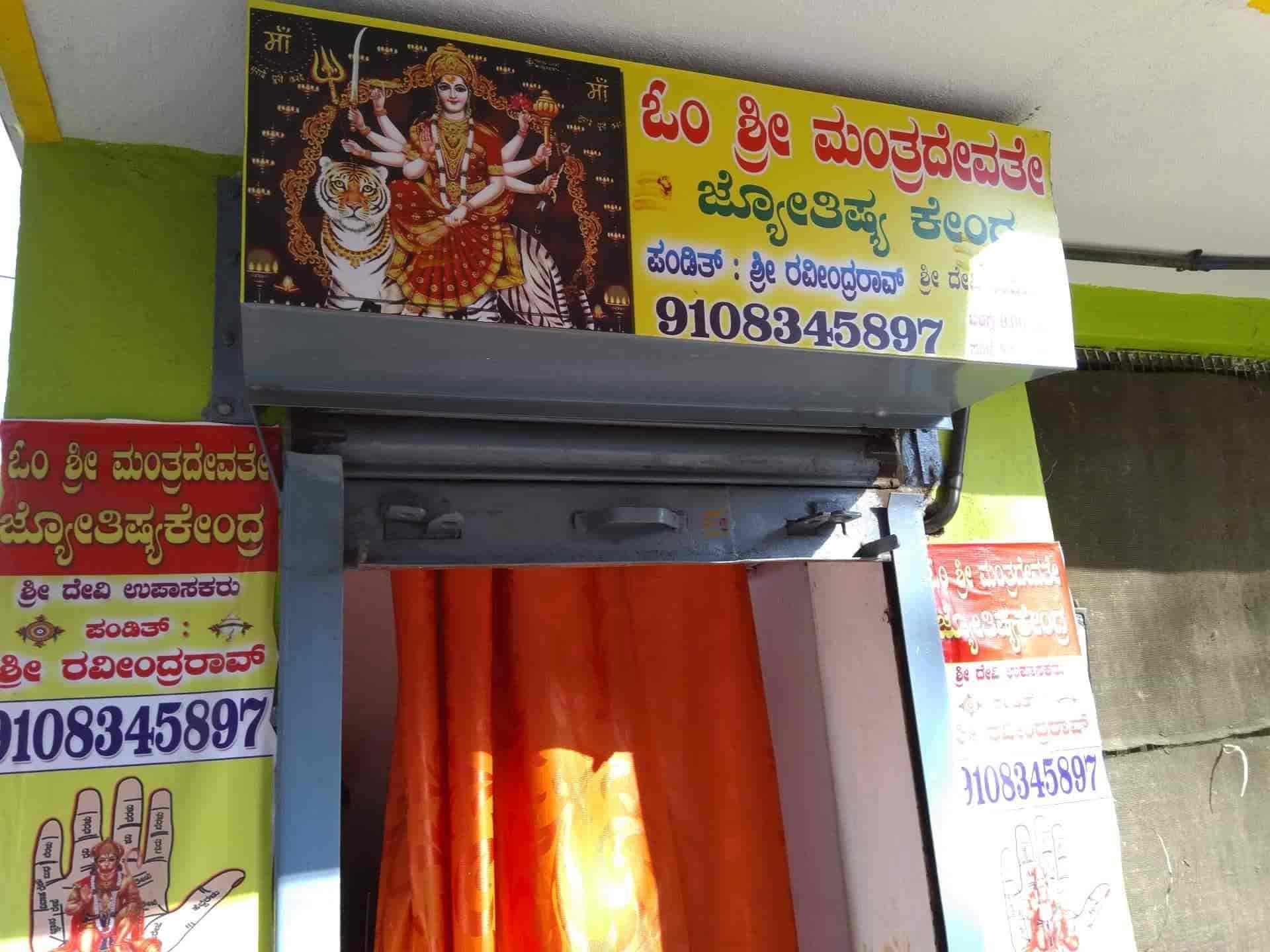 Om Shri Manthra Devathe Astro Centre, Rajajinagar 6th Block