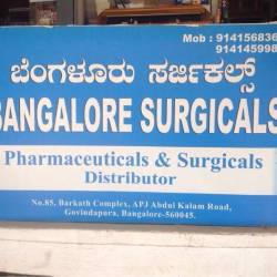 Bangalore Surgical, Govindapura - Pharmaceutical