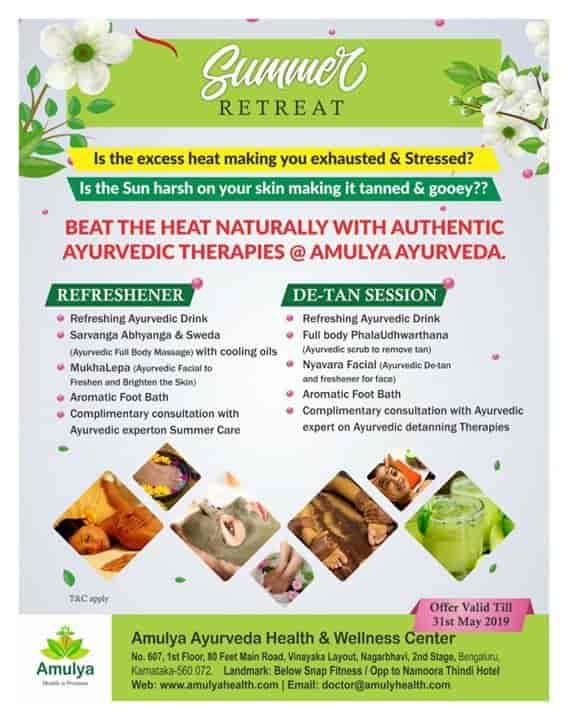 Amulya Ayurveda Health And Wellness Center - Ayurvedic