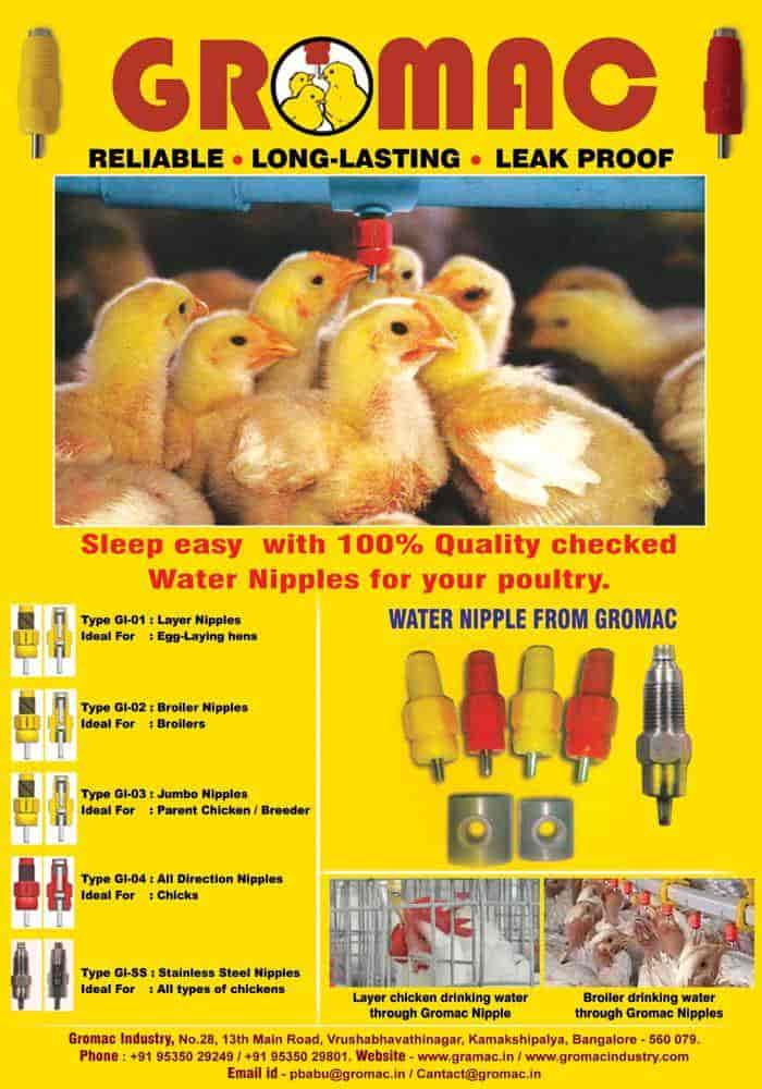 Gromac Industry, Kamakshipalya - Poultry Feed Manufacturers in