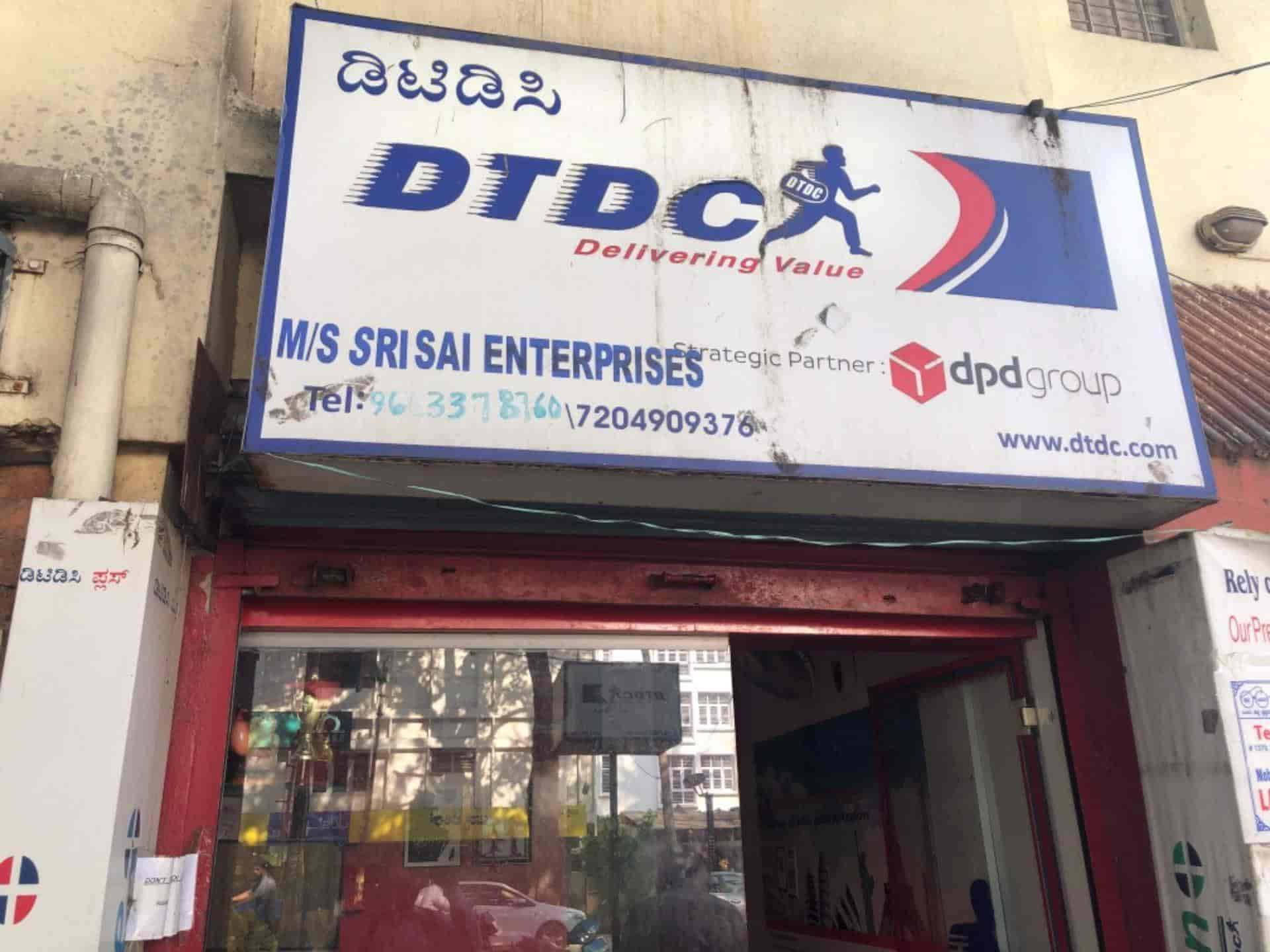 Dtdc Express Ltd Jayanagar 5th Block Courier Services In Bangalore Justdial