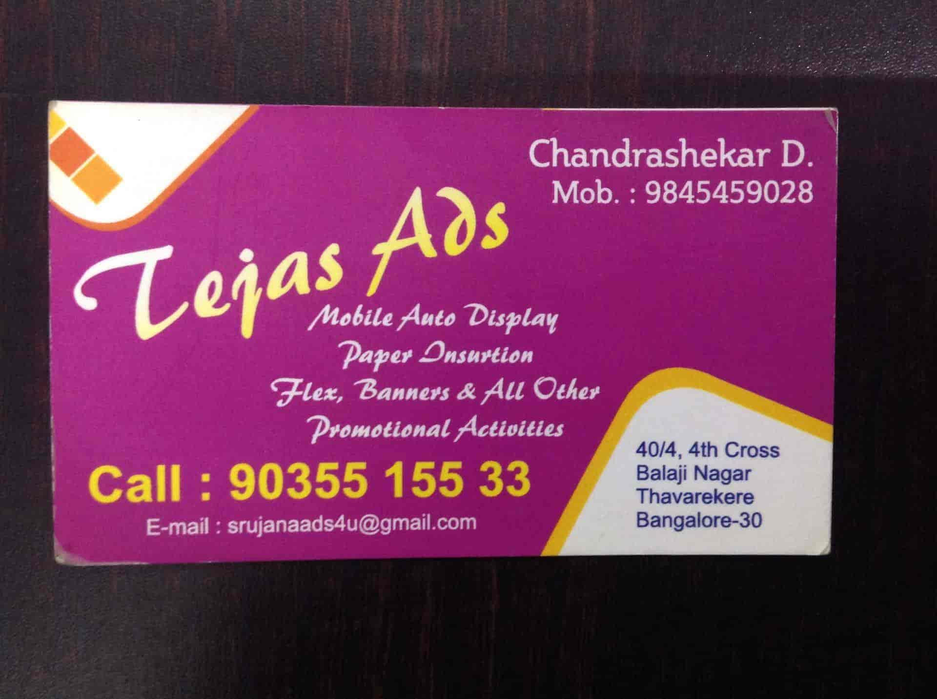 pamphlet flyers paper insertions service laksandra newspaper