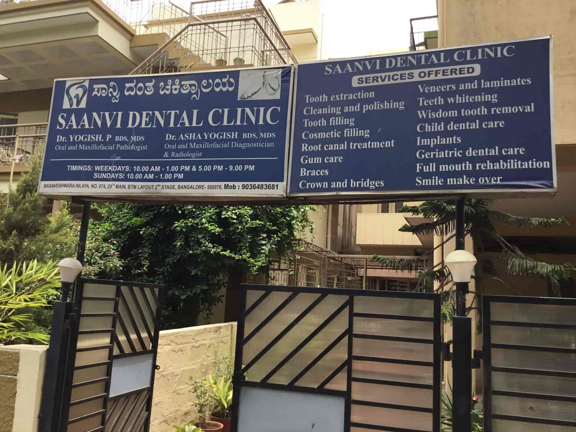 Saanvi Dental Clinic - Dentists - Book Appointment Online