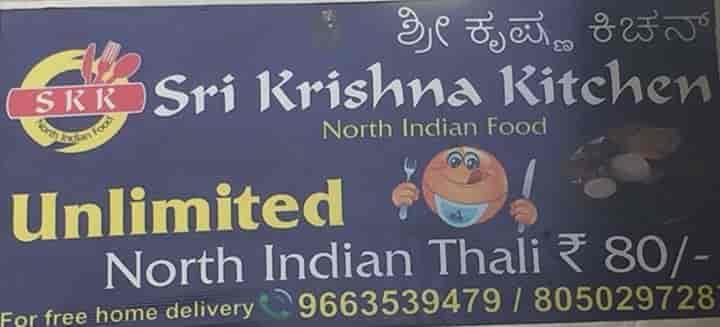 Sri Krishna Kitchen, Btm Layout 1st Stage, Bangalore - Fast