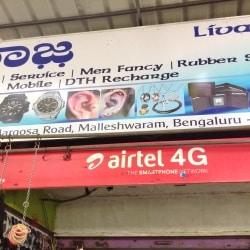 Livaza Mobile Store, Malleswaram - Mobile Phone Dealers in