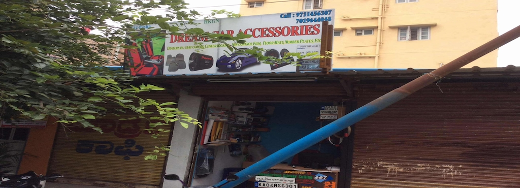 Dream car accessories