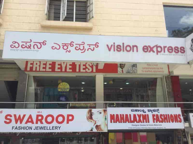 c7292752cb Exterior View of Optical Store - Reliance Vision Express Pvt Ltd Photos