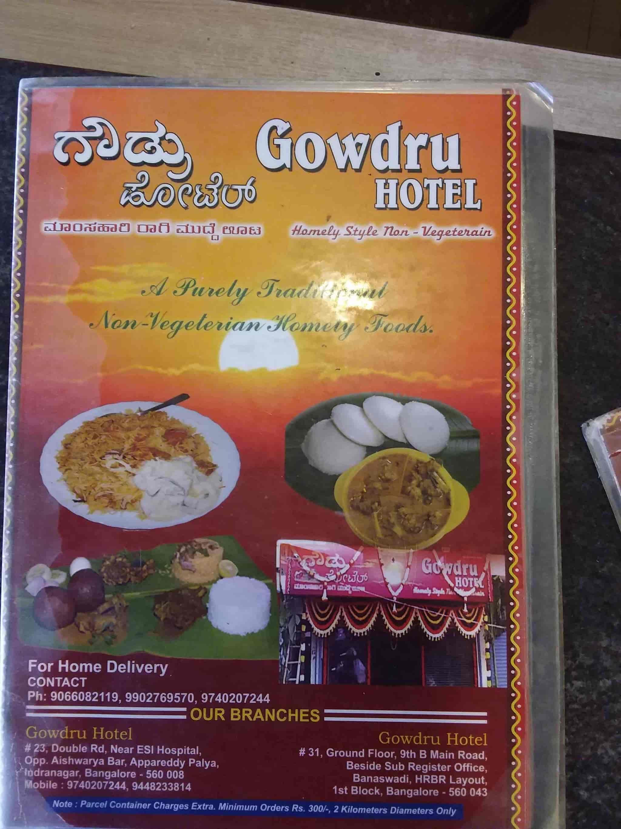 Indira nagar bangalore veg restaurants