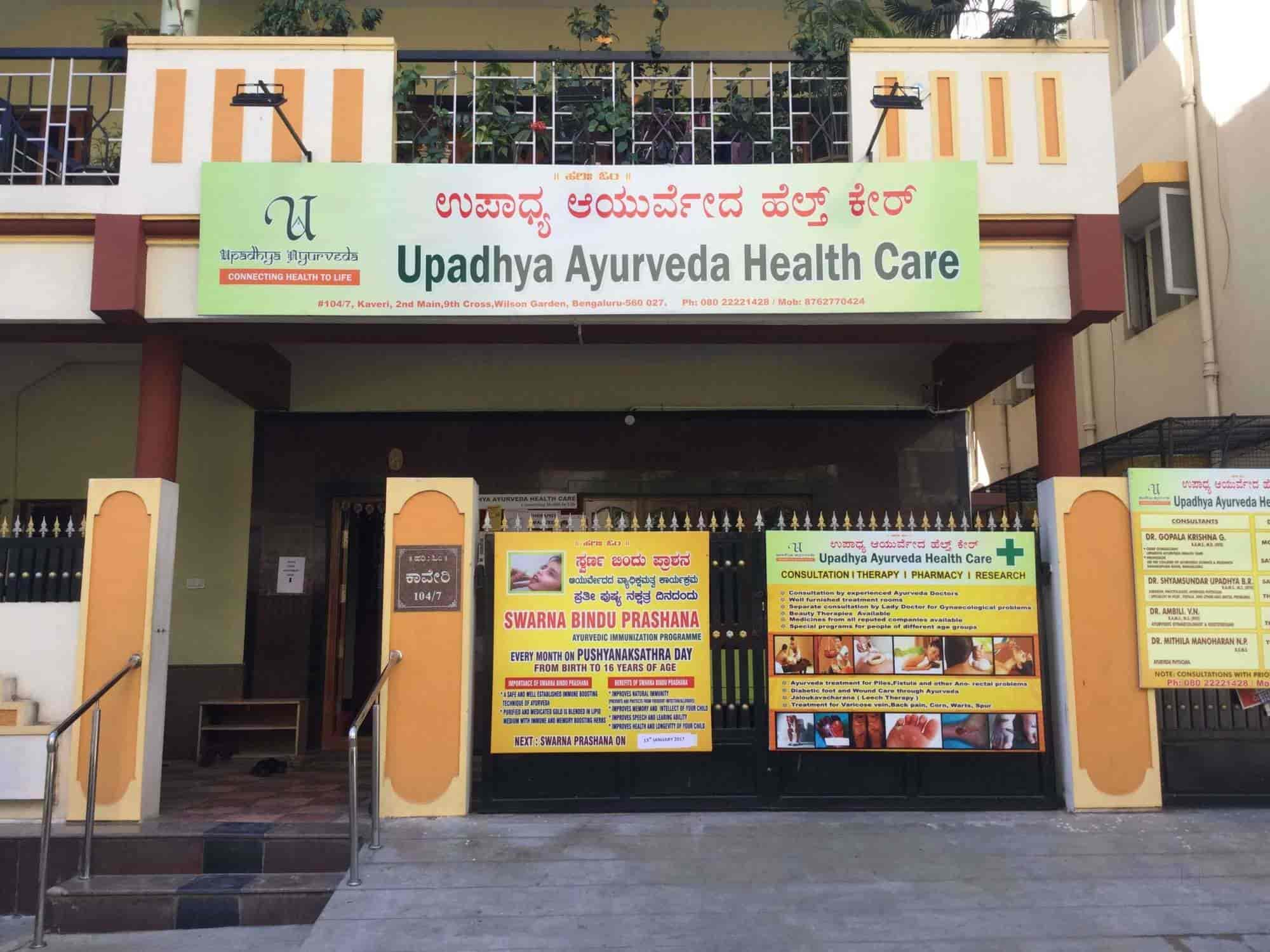 Upadhya Ayurveda Health Care - Ayurvedic Doctors - Book