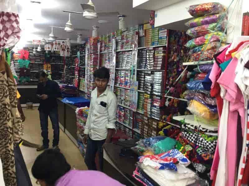 Discount Shop Company Shivaji Nagar Readymade Garment Retailers