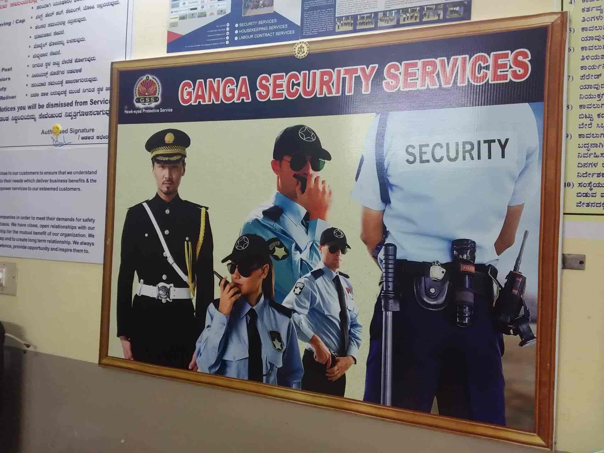Ganga Security Services Photos, Bagalagunte, Bangalore- Pictures