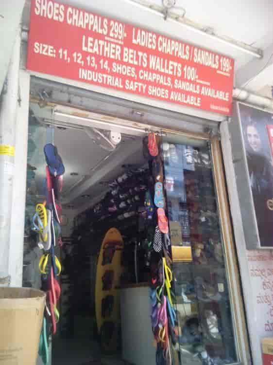 In ShoesMadiwala Omega Bangalore Dealers Shoe Justdial wP0Onk