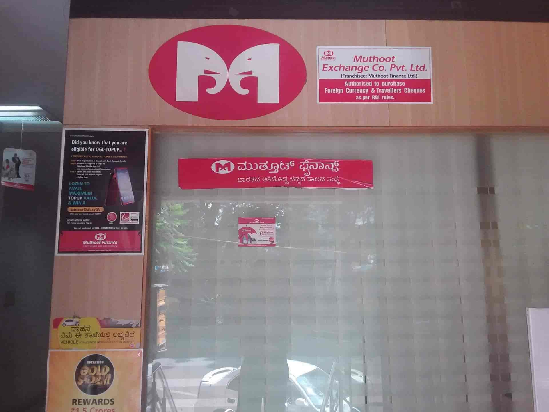 Muthoot Finance Pvt Ltd Photos, Malleswaram, Bangalore- Pictures